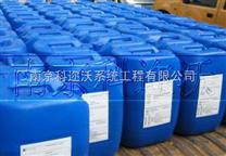 MCT511清洗剂