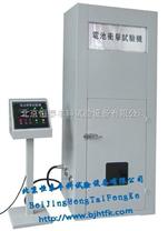 北京耐衝擊試驗機,吉林電池衝擊試驗箱批發