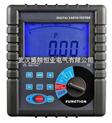 DER2571B-1数字接地电阻测量仪,接地电阻表