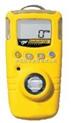 環氧乙烷濃度檢測儀,環氧乙烷泄漏檢測儀