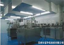 AZ-100000级实验室安装服务