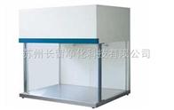 VD-1300垂直流VD系列桌上型超净工作台-厂家直销
