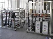 电子、电路工业超纯水设备