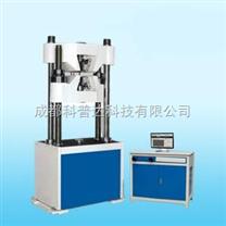 KMEW-W微機控製電液伺服液壓式萬能試驗機