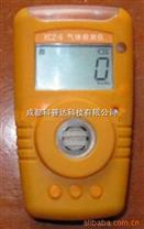袖珍型四合一气体检测报警仪