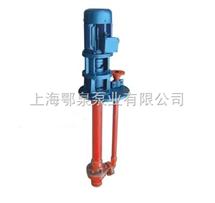 上海玻璃钢液下泵