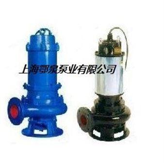JYWQ自动搅匀排污泵供应