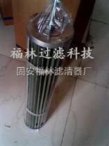 HCP100HCP100(标准配置)油水分离滤芯