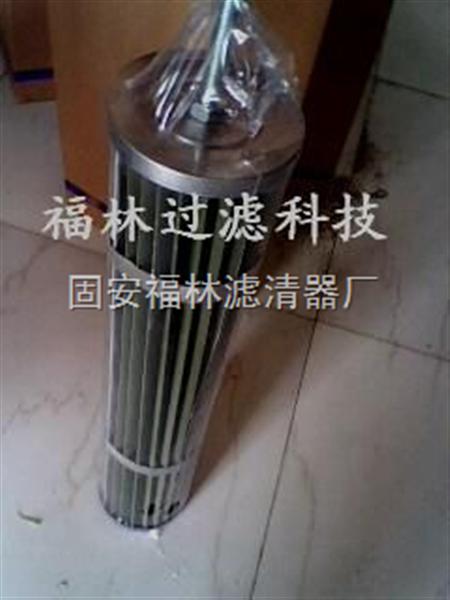 HCP100(标准配置)油水分离滤芯