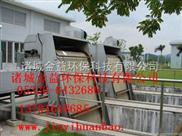 金益环保专业生产各种旋转式格栅除污机