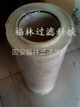 HC8314FKP39H1200335保护过滤器滤芯