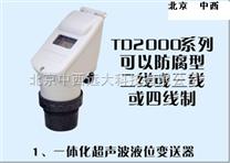 一體化超聲波液位變送器 M396015