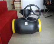 全焊接球阀DN250,涡轮焊接球阀厂家