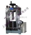 實驗室電動粉末壓片機(台式電動小型油壓機)