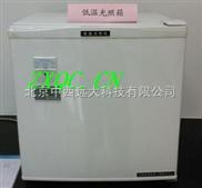 低温药物光照试验仪() M359055