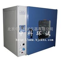 北京台式幹燥箱※北京電熱幹燥箱※北京恒溫幹燥箱