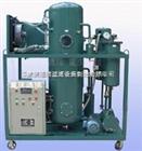 润滑油脱水破乳化滤油机(脱大水)