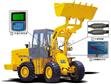 5吨型装载机电子秤厂家,装载机可以称重,装载机电子称价格