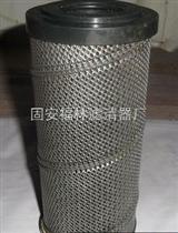 C2540M250A翡翠液压滤芯