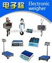 电子平台秤,500kg电子秤,电子桌秤,计数电子秤