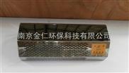 挂壁式臭氧发生器  壁挂式臭氧发生器
