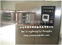 北京溫度衝擊試驗箱/冷熱衝擊試驗箱
