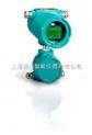 FLEXIM FLUXUS G800防爆型氣體超聲波流量計