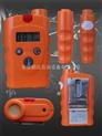 二甲醚泄漏濃度檢測儀,二甲醚泄漏濃度報警器-鵬遠C