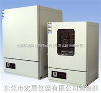 深圳可程式精密幹燥箱,恒溫幹燥箱,電熱恒溫鼓風幹燥箱價格