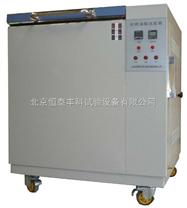 北京防鏽油脂試驗箱/四川防鏽油脂試驗箱