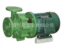 FP增強聚丙烯耐腐蝕離心泵