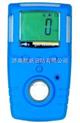 无锡臭氧浓度检测仪,臭氧泄漏检测仪,臭氧检测仪