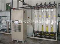 中水回用水处理系统
