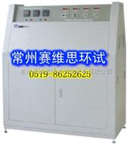 常州紫外老化試驗箱/常州紫外燈耐氣候試驗箱