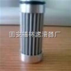 S2.0717-10雅歌液压油滤芯