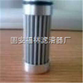 V3.0817-16V3.0817-16(ARGO)雅歌液压滤芯
