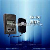 LX-101白光照度計