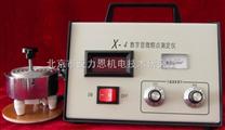 X4顯微熔點測定儀