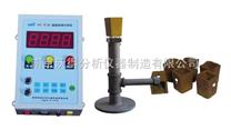 福建碳矽高速分析儀