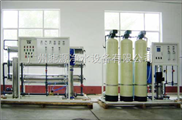 5000GPD-工業純水機 工業反滲透純水機betway必威手機版官網