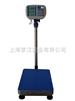 上海友声电子秤厂家,上海大华100KG电子台秤厂家