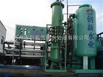 苏州化工水处理设备、化工纯水机+化工高纯水装置+高纯水机
