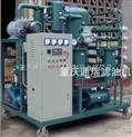 ZJA-50-【进口油过滤】110KV超高压变压器油真空净油机/大抽速