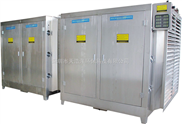 THY-UV光解废气处理设备