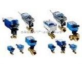 VG1000美国江森系列电动球阀、电动二通阀、江森丝扣电动球阀、江森自控(Johnson Controls)