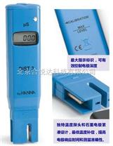 笔式电导率/TDS仪