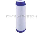 UDF顆粒活性炭濾芯