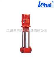 【XBD-(I)型立式多级消防稳压泵厂商,XBD-(I)型立式多级消防稳压泵价格】