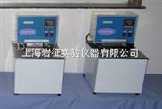 5-50L數顯型高溫恒溫循環器