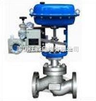 上海氣動活塞式調節閥,活塞氣動調節閥、活塞氣動調節閥生產廠家、活塞氣動調節閥價格